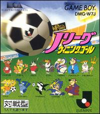 Caratula de J.League Winning Goal para Game Boy
