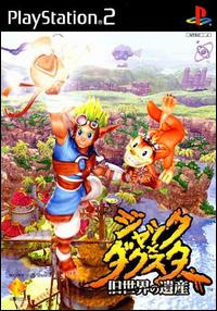 Caratula de Jak and Daxter: The Precursor Legacy (Japonés) para PlayStation 2