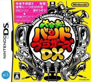 Caratula de Jam With The Band DX para Nintendo DS