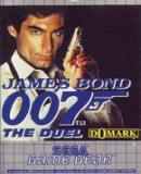 Caratula nº 121706 de James Bond: The Duel (145 x 200)