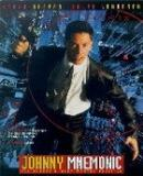 Carátula de Johnny Mnemonic: The Interactive Action Movie