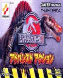 Carátula de Jurassic Park III - Advanced Action (Japonés)