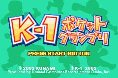 Pantallazo de K-1 Pocket Grand Prix (Japonés) para Game Boy Advance