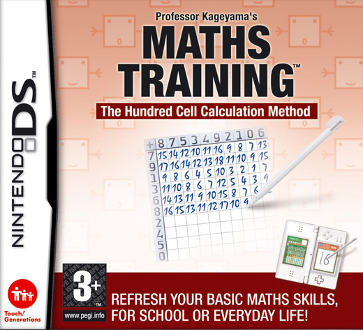 Caratula de Kageyama's Maths Training: The Hundred Cell Calculation Method para Nintendo DS