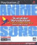 Carátula de Karaoke Revolution: Anime Song Collection (Japonés)
