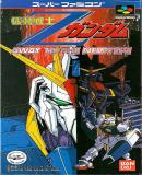 Carátula de Kido Senshi Gundam Z: Away to the New Type (Japonés)