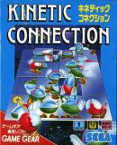 Carátula de Kinetic Connection (Japonés)