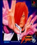 Carátula de King of Fighters \'96, The