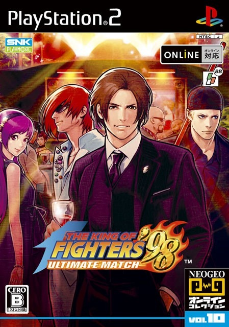 Caratula de King of Fighters '98 Ultimate Match, The para PlayStation 2