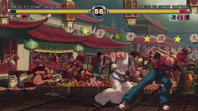 Pantallazo de King of Fighters XII, The para PlayStation 3