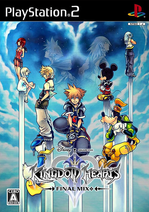 Caratula de Kingdom Hearts II Final Mix+ (Japonés) para PlayStation 2