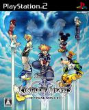 Carátula de Kingdom Hearts II Final Mix+ (Japonés)
