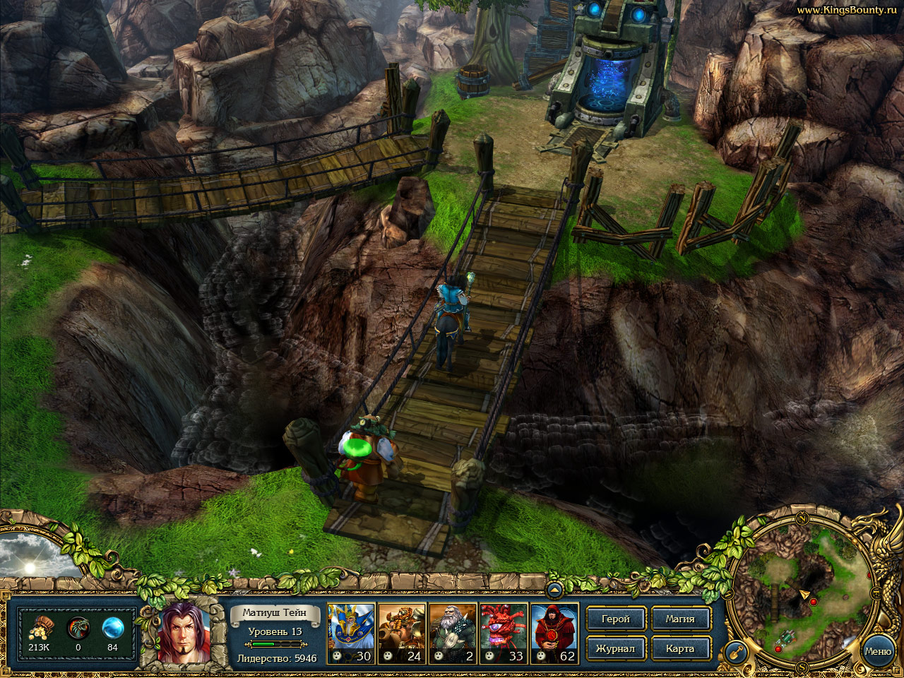 Pantallazo de King's Bounty: The Legend para PC