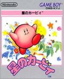 Caratula nº 131398 de Kirby's Dream Land (428 x 499)