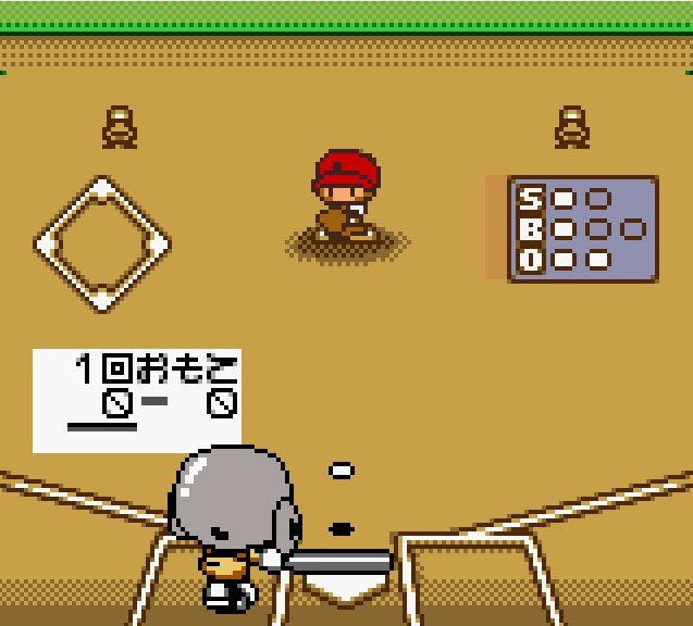 Pantallazo de Koushien Pocket (Japonés) para Game Boy Color