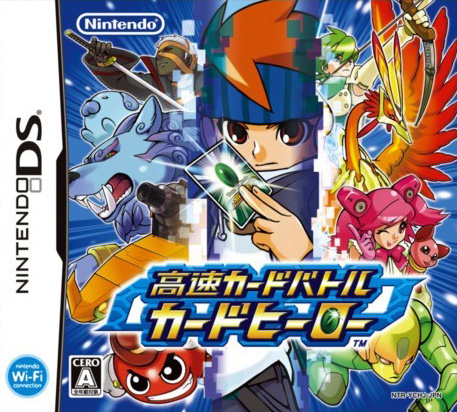 Caratula de Kousoku Card Battle: Card Hero para Nintendo DS