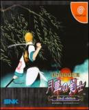 Caratula nº 16789 de Last Blade: Final Edition, The (200 x 197)