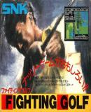 Caratula nº 246283 de Lee Trevino's Fighting Golf (640 x 442)