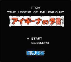 Pantallazo de Legend of Balubalouk, The para Nintendo (NES)