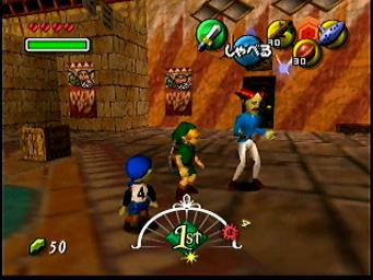 Pantallazo de Legend of Zelda: Majora\'s Mask, The para Nintendo 64