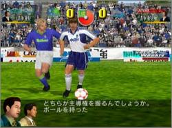 Pantallazo de Let\'s Make a Special J. League Pro Soccer Club 2 para Dreamcast