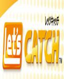 Caratula nº 131257 de Lets CATCH (400 x 113)