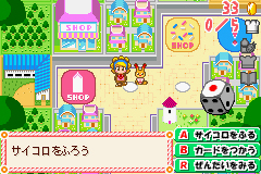 Pantallazo de Little Patissier Cake no Oshiro (Japonés) para Game Boy Advance