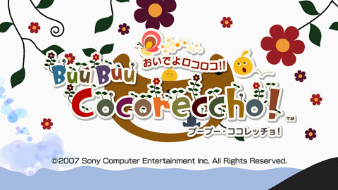 Pantallazo de LocoRoco Cocoreccho (PS3 Descargas) para PlayStation 3