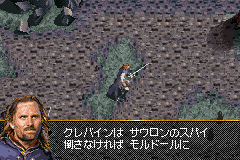 Pantallazo de Lord of the Rings Ou No Kikan (Japonés) para Game Boy Advance