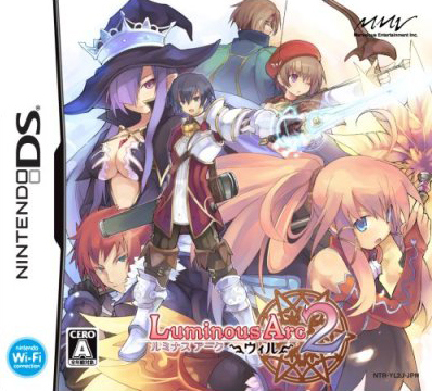 Caratula de Luminous Arc 2: Will para Nintendo DS
