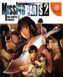 Carátula de MISSING PARTS 2 the TANTEI stories (Japonés)