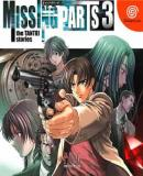 Carátula de MISSING PARTS 3 the TANTEI stories (Japonés)