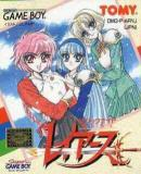 Carátula de Magic Knight Rayearth