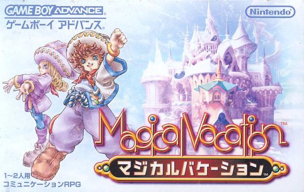 Caratula de Magical Vacation (Japonés) para Game Boy Advance