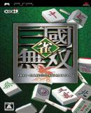 Carátula de Mahjong Dynasty Warriors (Japonés)