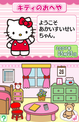 Pantallazo de Mainichi Suteki! Hello Kitty no Life Kit (Japonés) para Nintendo DS