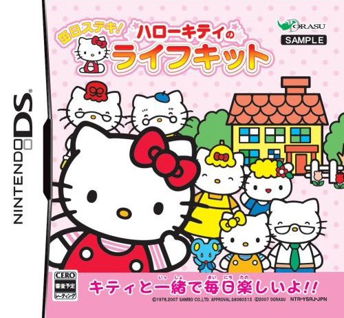 Caratula de Mainichi Suteki! Hello Kitty no Life Kit (Japonés) para Nintendo DS