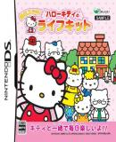 Caratula nº 119887 de Mainichi Suteki! Hello Kitty no Life Kit (Japonés) (500 x 462)