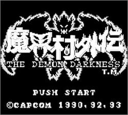 Pantallazo de Makaimura Gaiden: The Demon Darkness para Game Boy