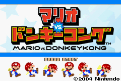 Pantallazo de Mario Vs Donkey Kong (Japonés) para Game Boy Advance