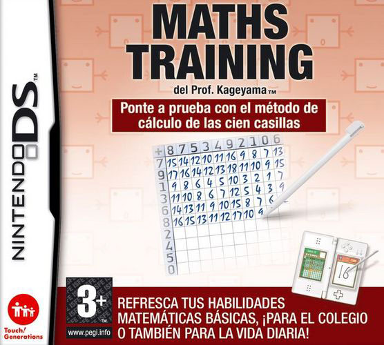 Caratula de Maths Training para Nintendo DS