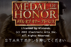 Pantallazo de Medal of Honor (Japonés) para Game Boy Advance
