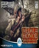 Carátula de Medal of Honor (Japonés)