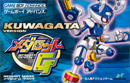 Caratula de Medarot G - Kuwagata Version (Japonés) para Game Boy Advance