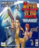 Carátula de Metal Slug Advance (Japonés)