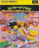 Carátula de Mickey & Donald: Magical Adventure 3 (Japonés)
