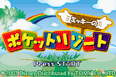 Pantallazo de Mickey no Pocket Resort (Japonés) para Game Boy Advance