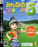 Carátula de Minna no Golf 5 (Japonés)