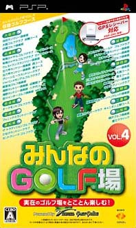 Caratula de Minna no Golf Ba Vol.4 para PSP