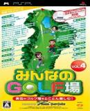 Caratula nº 114056 de Minna no Golf Ba Vol.4 (198 x 332)